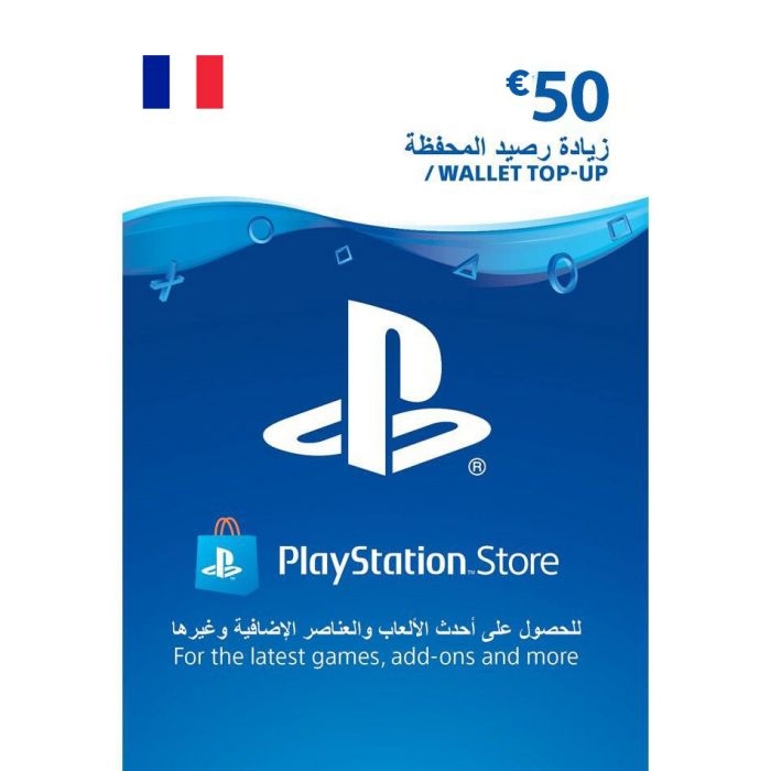 PlayStation Network Card €50 (France) - Email Delivery
