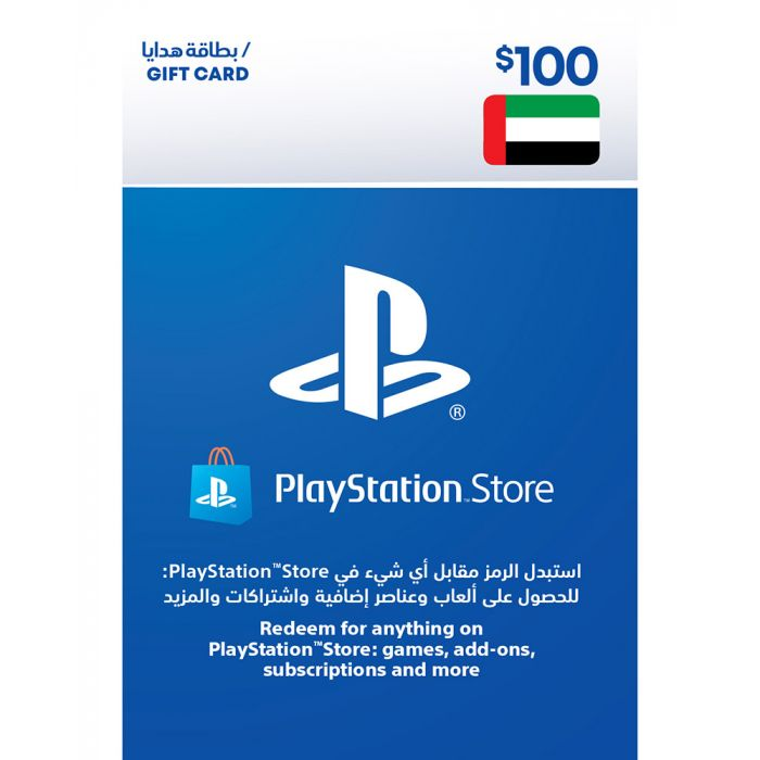 PlayStation Network Card $100 (UAE) - Email Delivery
