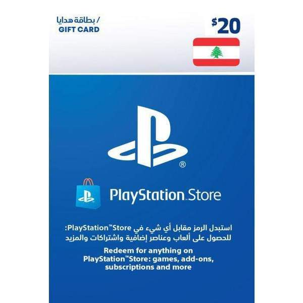 PlayStation Network Card $20 (Lebanon) - Email Delivery